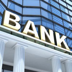 Банки Северобайкальска