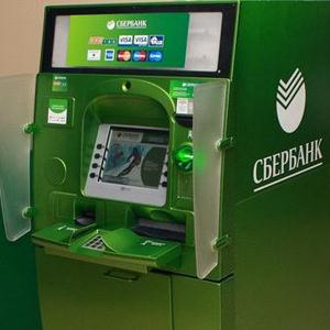 Банкоматы Северобайкальска