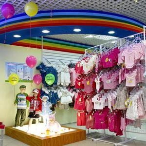 Детские магазины Северобайкальска