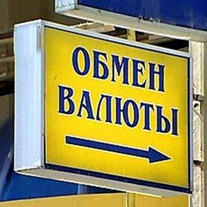 Обмен валют Северобайкальска