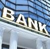 Банки в Северобайкальске