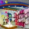 Детские магазины в Северобайкальске