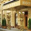 Гостиницы в Северобайкальске