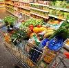 Магазины продуктов в Северобайкальске