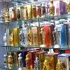 Парфюмерные магазины в Северобайкальске