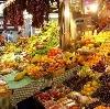 Рынки в Северобайкальске